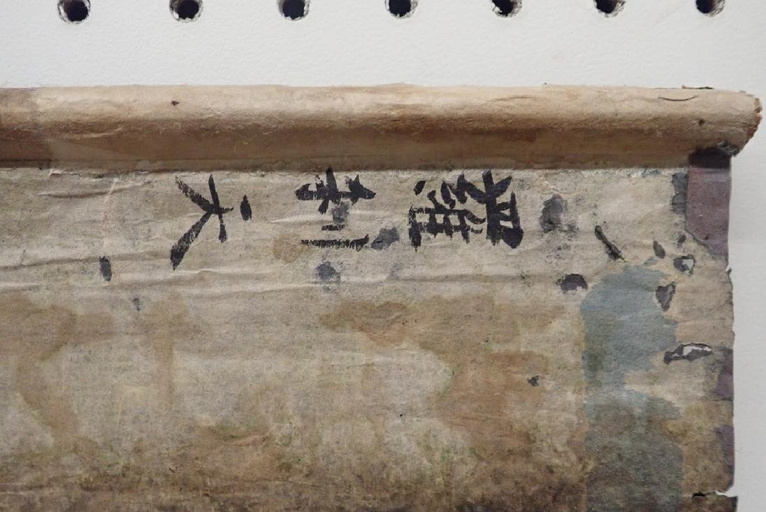 Vintage Chinese Watercolor Scroll Painting - 5