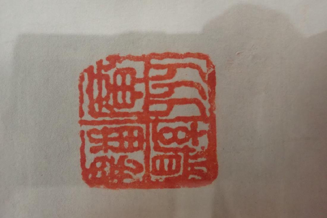 Chinese Watercolor Scroll Painting of Monkeys - 4