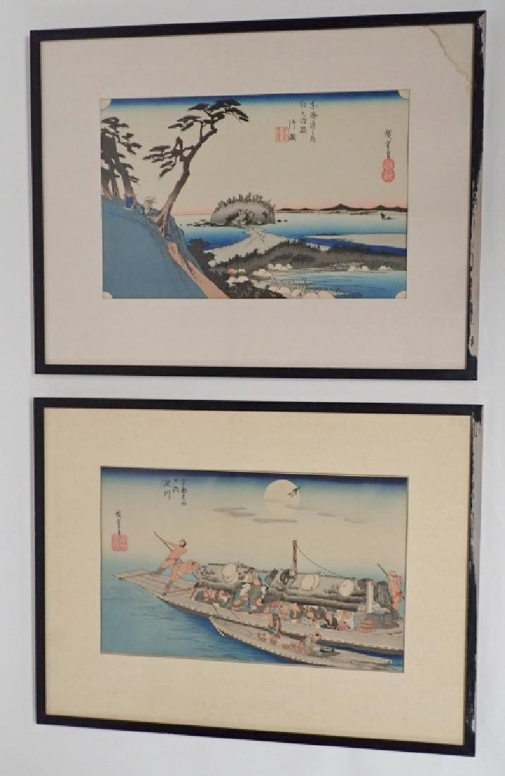 Pair of Signed Asian Water Colors