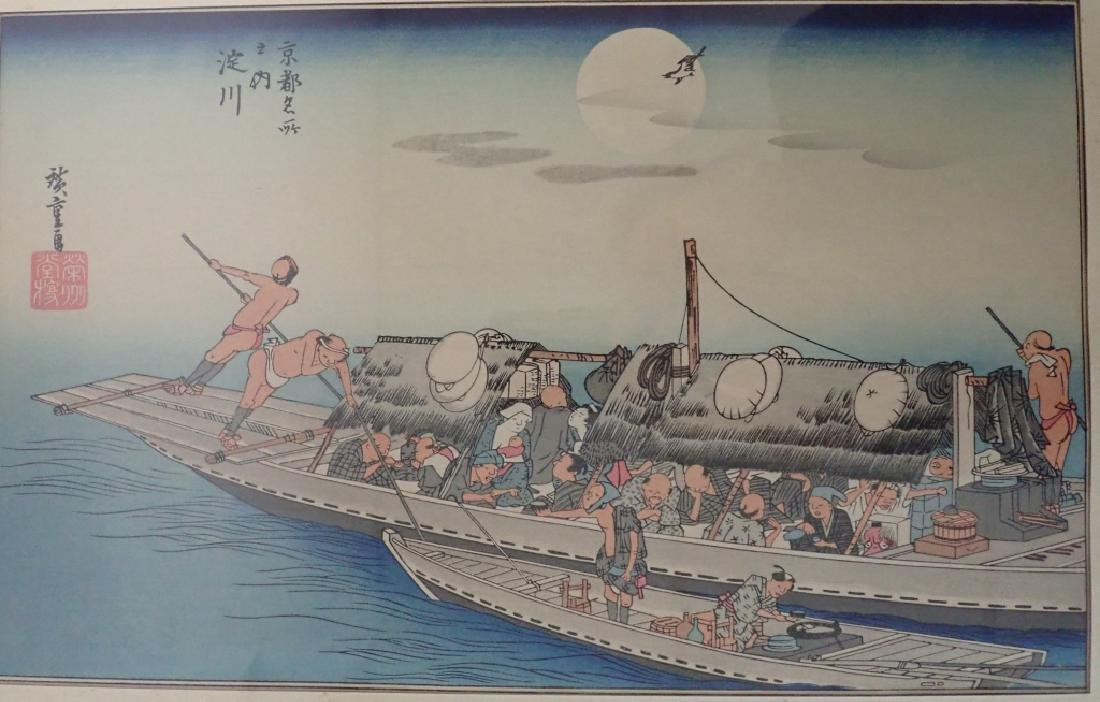 Pair of Signed Asian Water Colors - 2