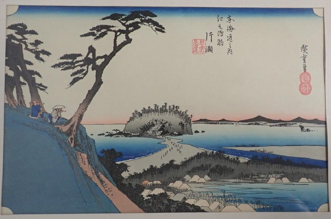 Pair of Signed Asian Water Colors - 3
