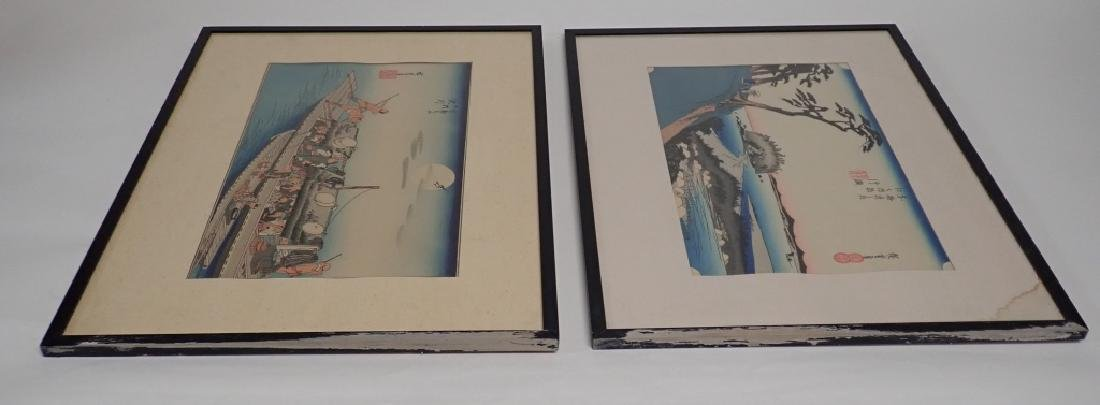 Pair of Signed Asian Water Colors - 4
