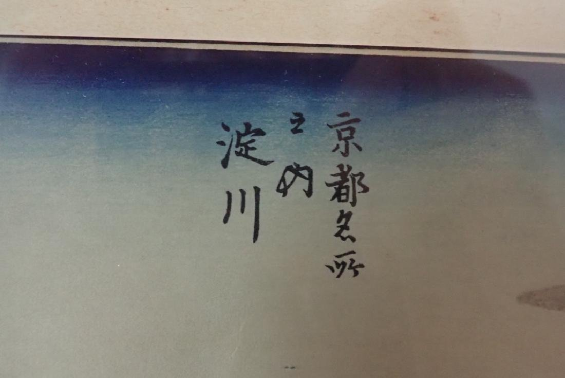 Pair of Signed Asian Water Colors - 8