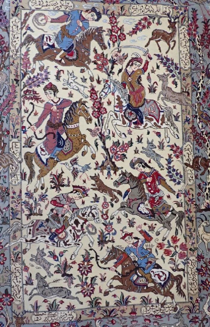 Vintage Pictorial Persian Carpet