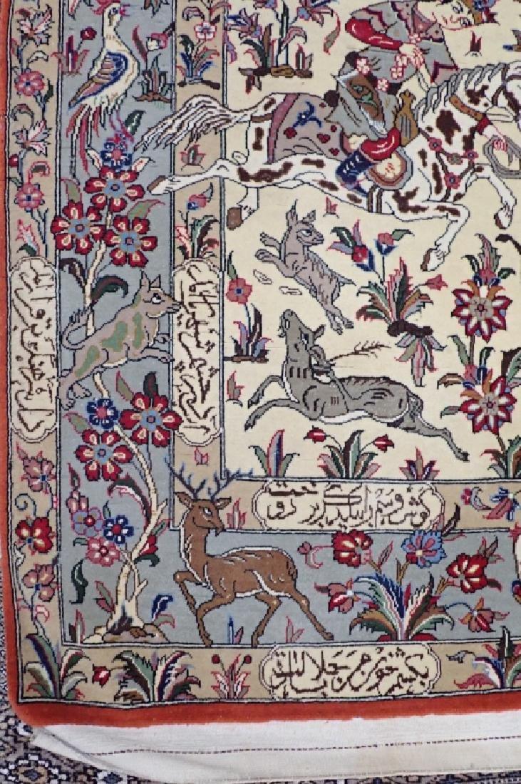 Vintage Pictorial Persian Carpet - 6