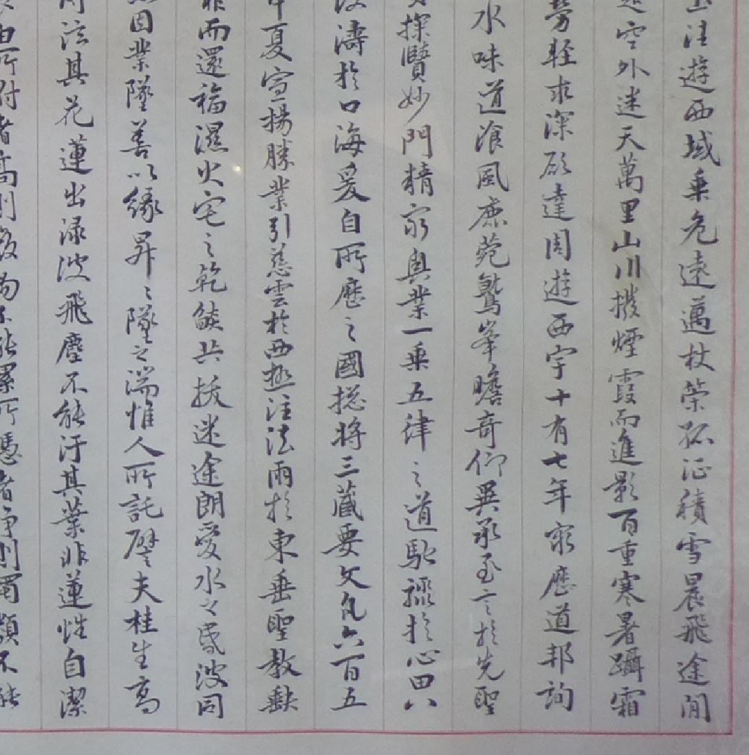 Framed Chinese Calligraphy Art - 3