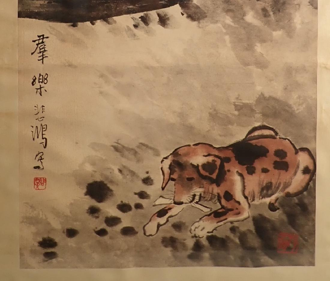Signed Chinese Scroll Painting of Ducks & Dog - 8