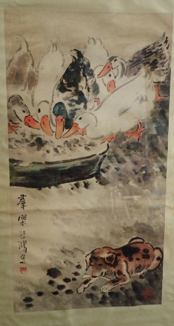 Signed Chinese Scroll Painting of Ducks & Dog - 9