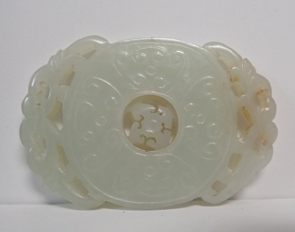 Carved, Pierced Chinese Jade Spinning Center - 5