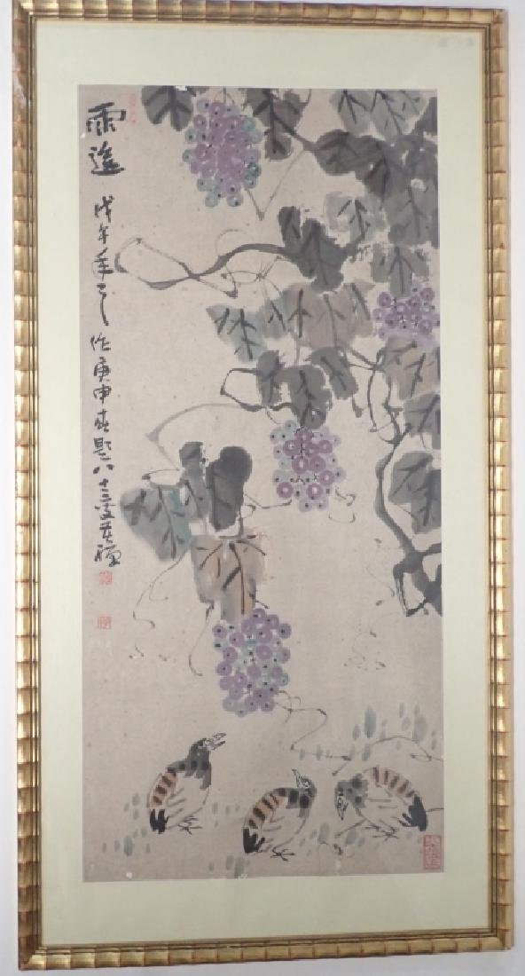 Signed Chinese Watercolor - 10
