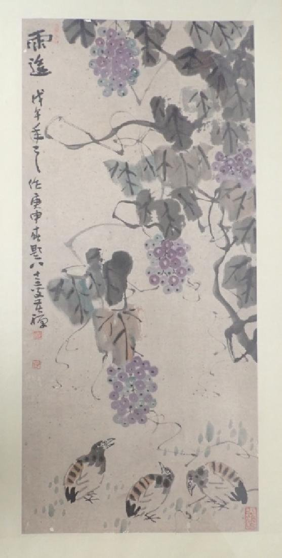 Signed Chinese Watercolor