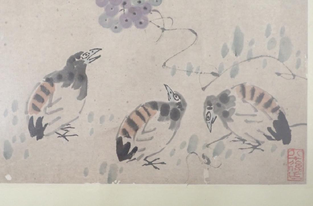 Signed Chinese Watercolor - 9