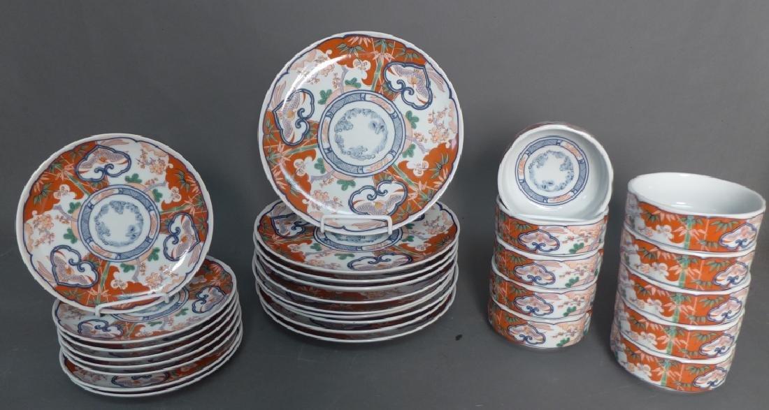 Imari Style Dinnerware