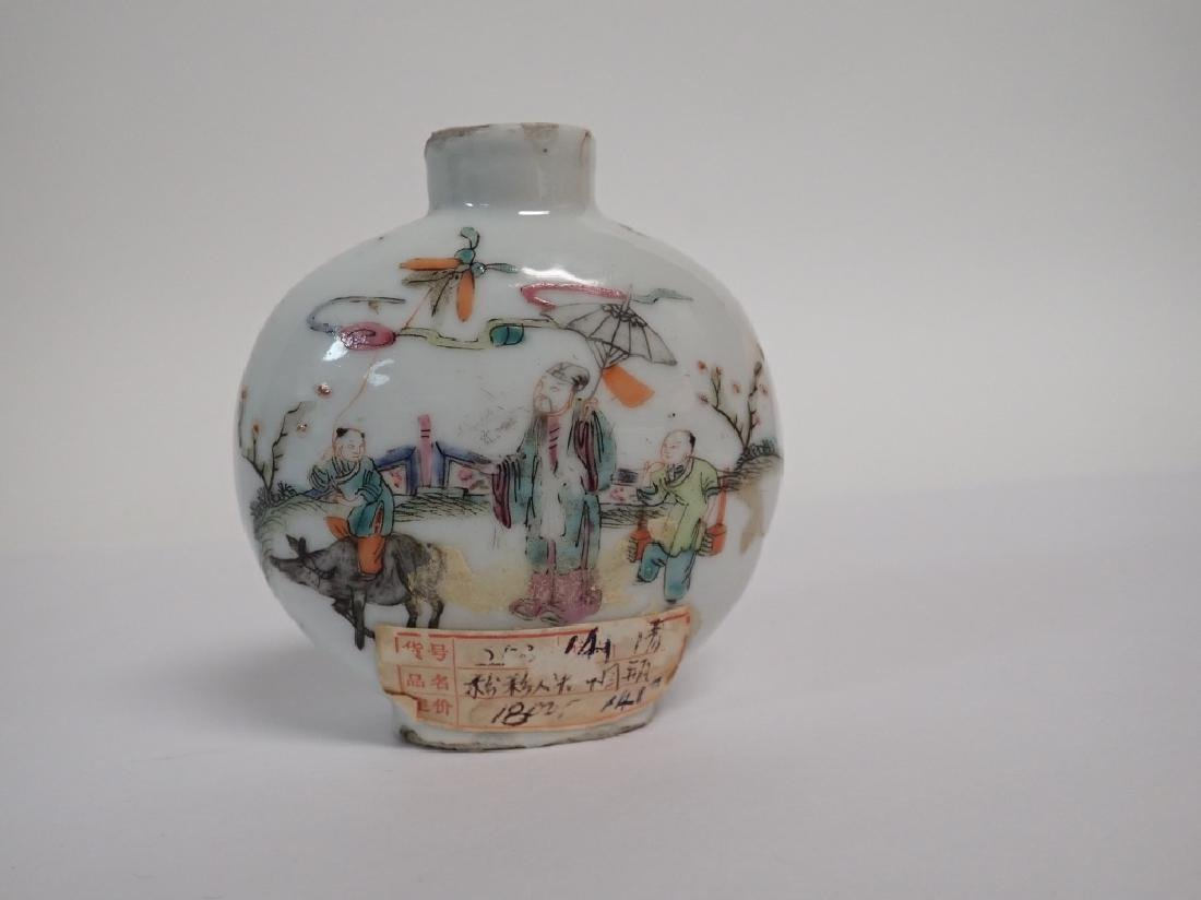 Chinese Porcelain Assortment - 5