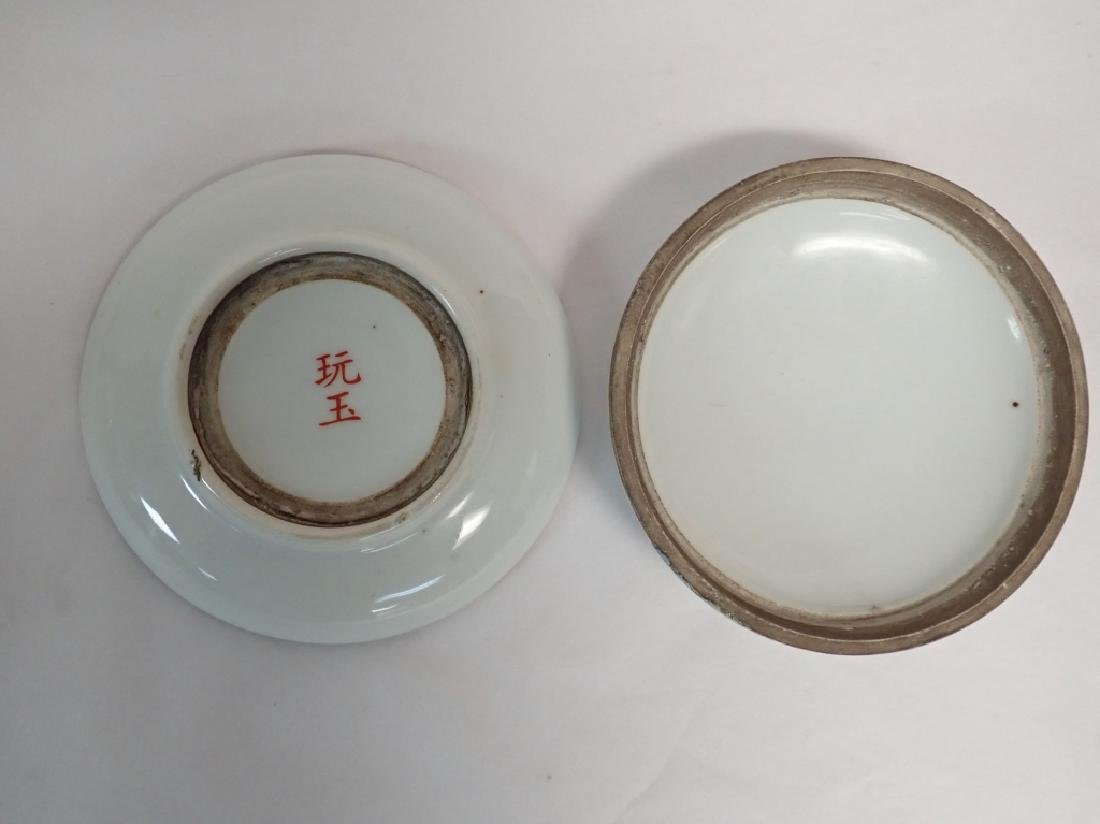 Chinese Porcelain Assortment - 9