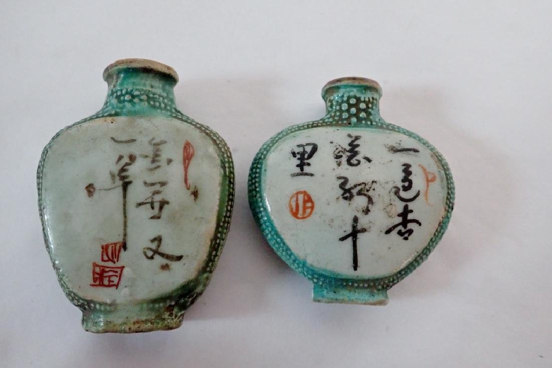 Painted Chinese Porcelain Snuff Bottles - 8