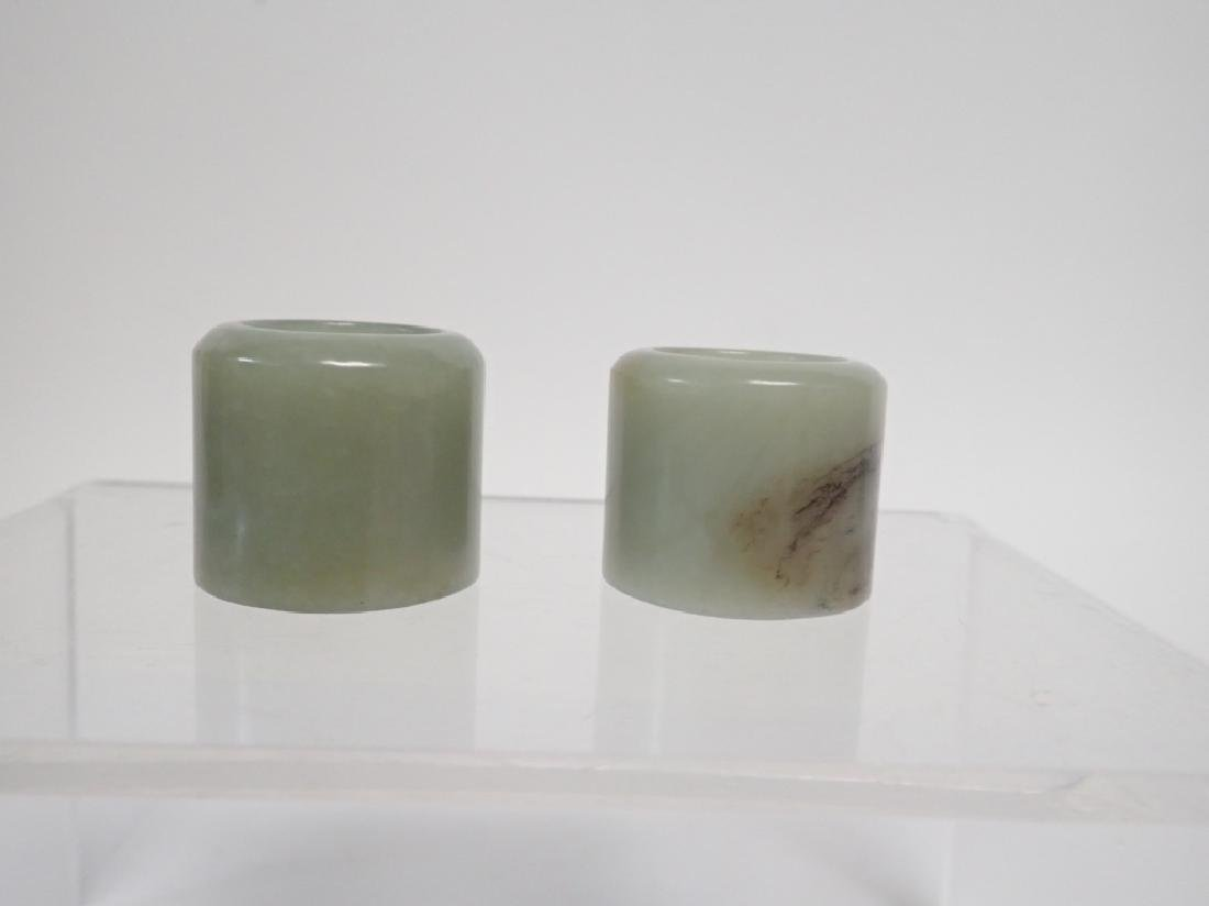Pair of Chinese Jade Archer's Rings - 8