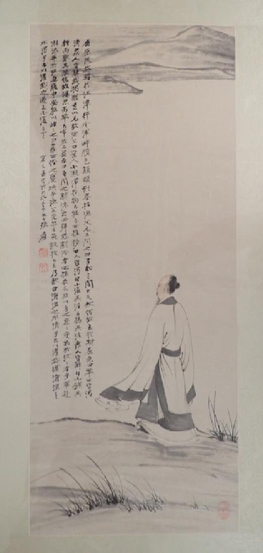 Signed Chinese Watercolor - 2