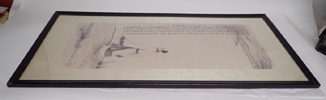 Signed Chinese Watercolor - 3