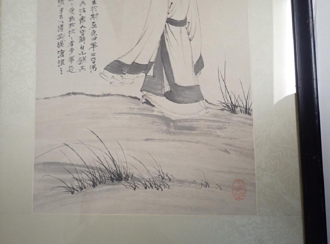 Signed Chinese Watercolor - 4