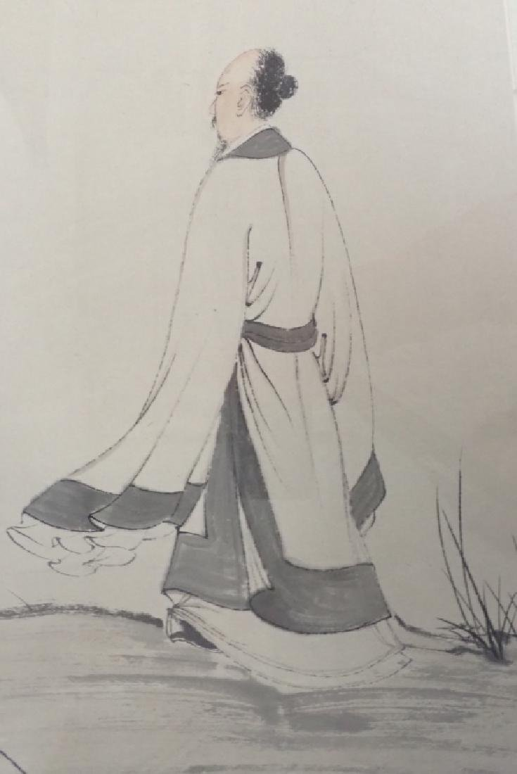 Signed Chinese Watercolor - 8