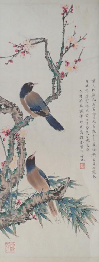 Chinese Watercolor, Signed - 2