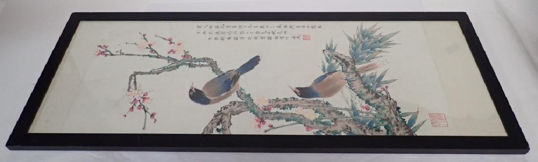 Chinese Watercolor, Signed - 3