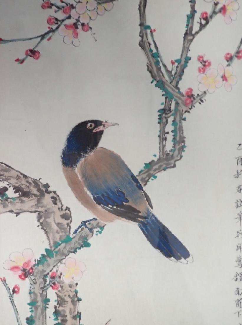 Chinese Watercolor, Signed - 4