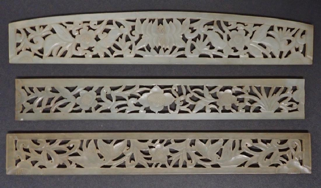 Three Chinese Carved Jade Panels - 2