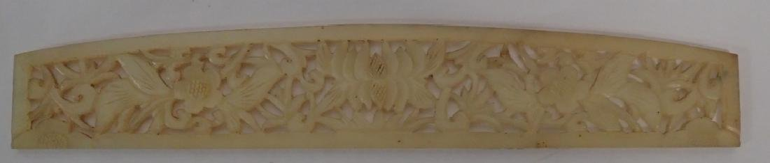 Three Chinese Carved Jade Panels - 4