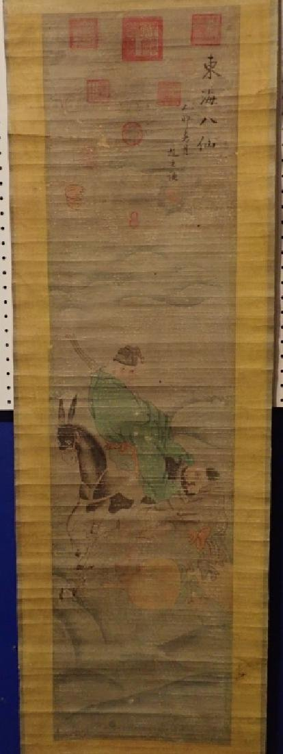 Antique Chinese Painted Scroll - 10