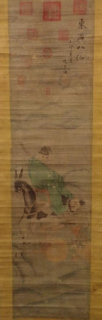Antique Chinese Painted Scroll