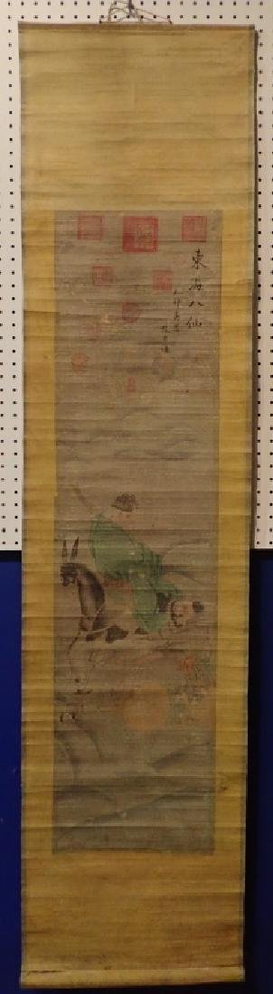Antique Chinese Painted Scroll - 2
