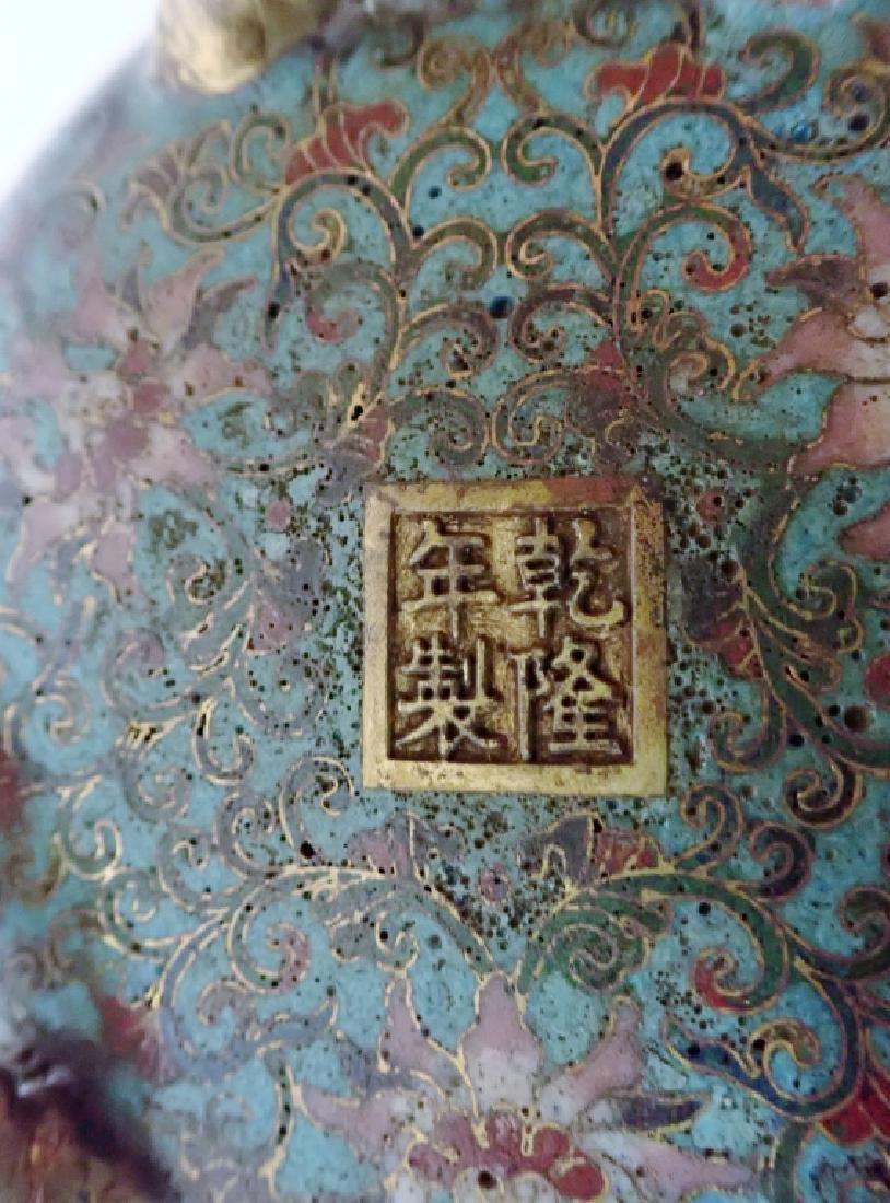 Chinese Cloisonne & Bronze Censer - 5
