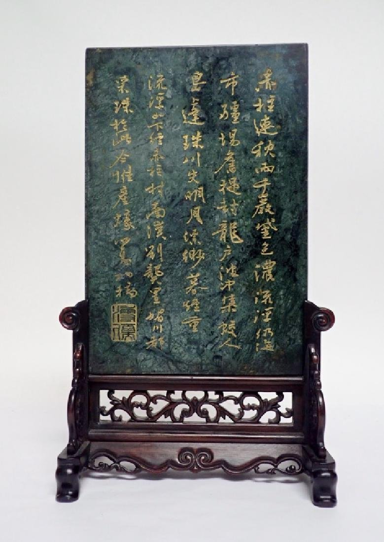 Chinese Calligraphy Plaque with Rosewood Stand