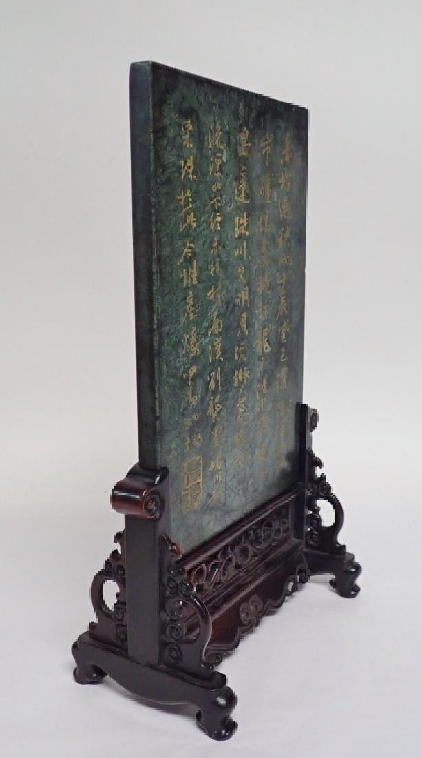 Chinese Calligraphy Plaque with Rosewood Stand - 2