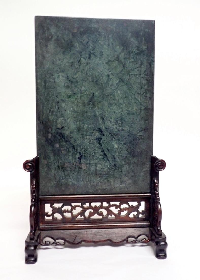 Chinese Calligraphy Plaque with Rosewood Stand - 3