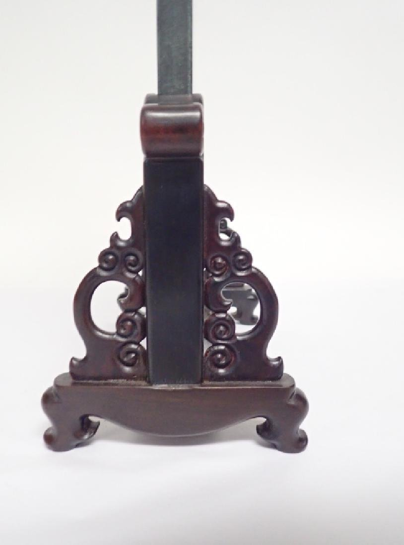 Chinese Calligraphy Plaque with Rosewood Stand - 5
