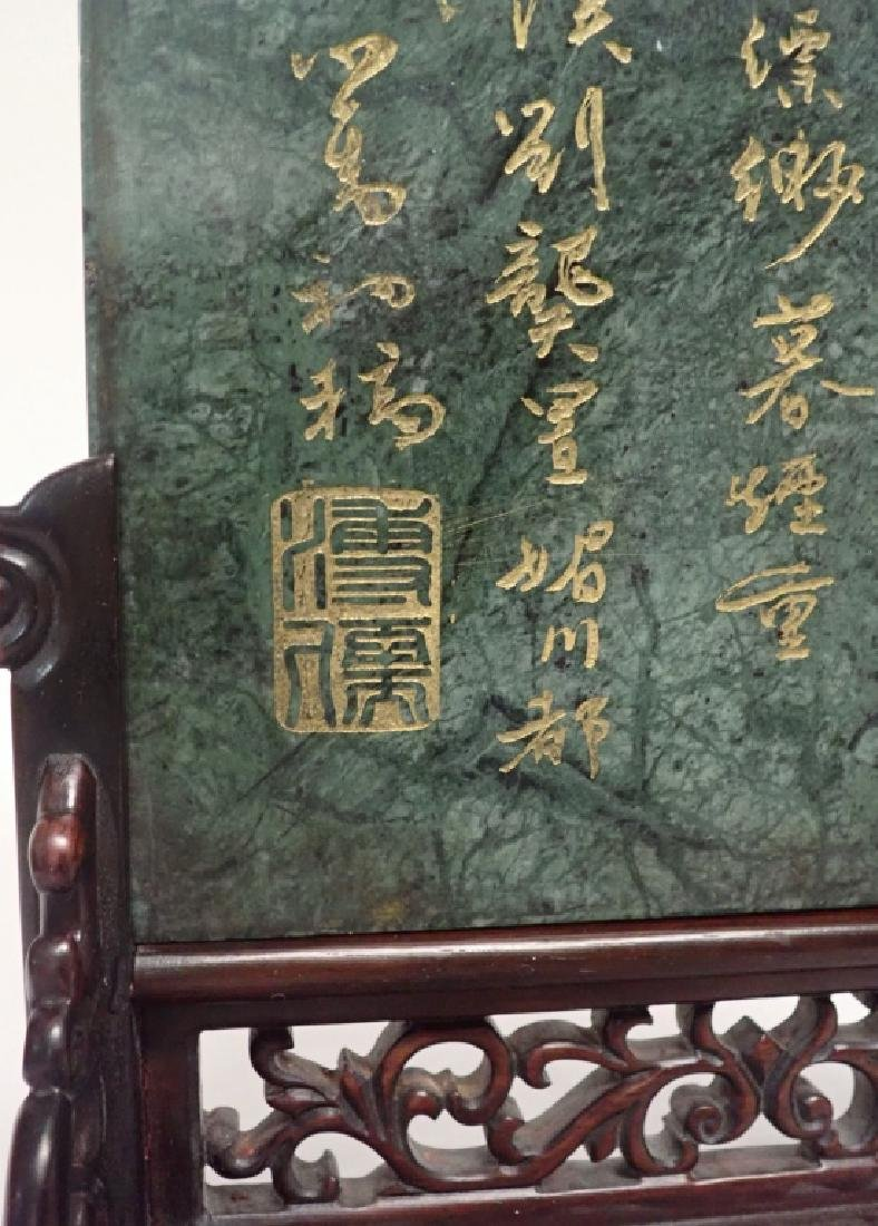 Chinese Calligraphy Plaque with Rosewood Stand - 7