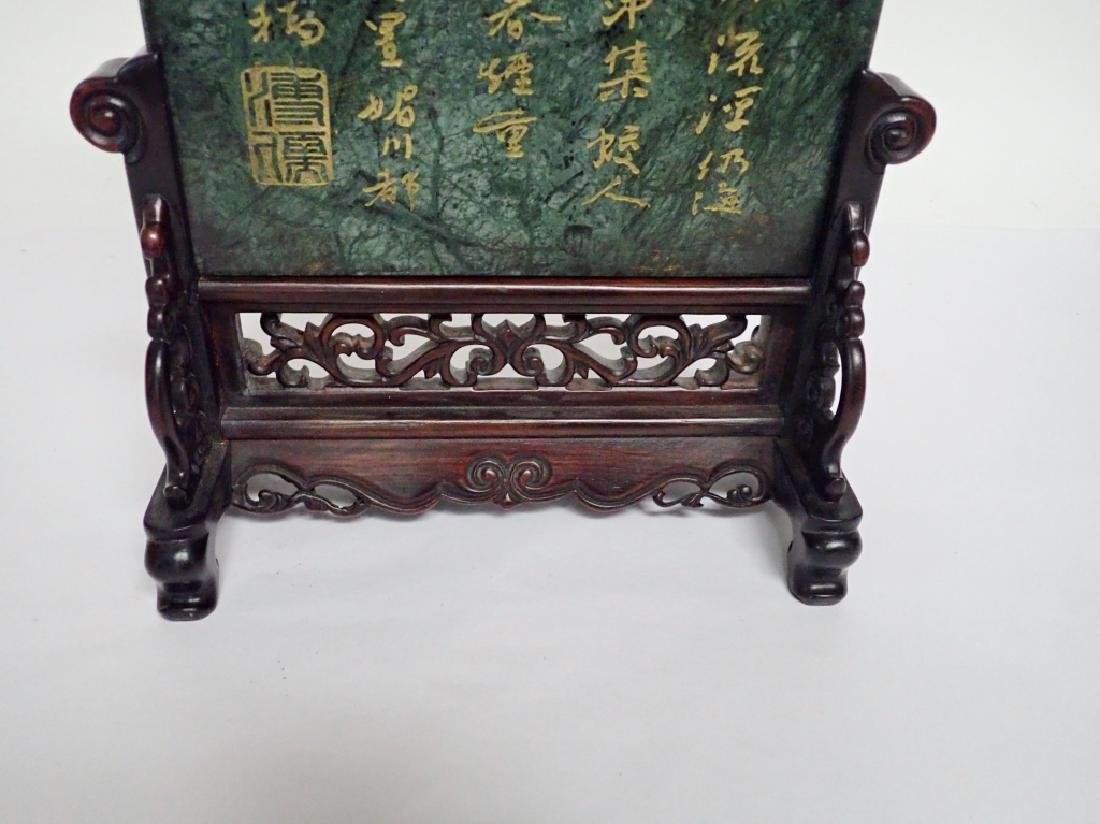 Chinese Calligraphy Plaque with Rosewood Stand - 8