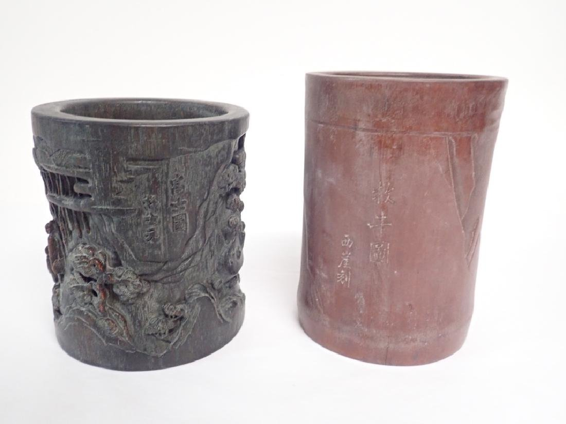 Pair of Chinese Carved Wood Brush Pots - 6