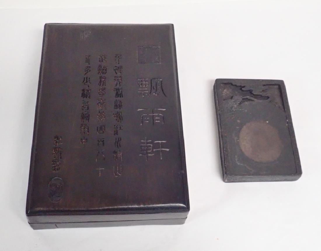 Pair of Chinese Inkstones - 10
