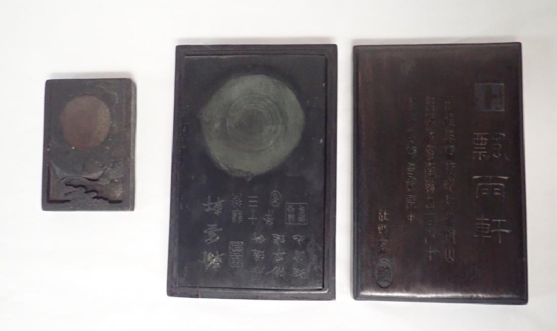 Pair of Chinese Inkstones - 2