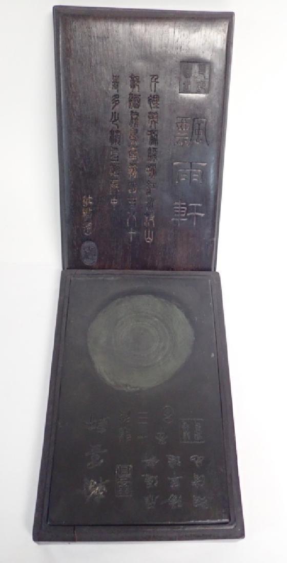 Pair of Chinese Inkstones - 4