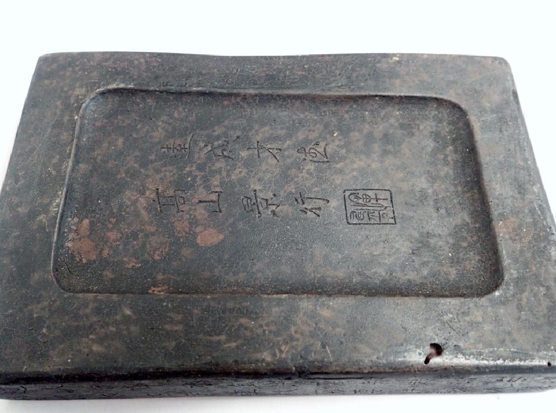 Pair of Chinese Inkstones - 9