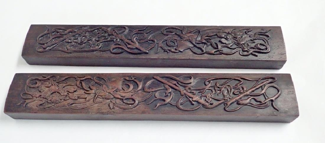Pair of Chinese Hardwood Scroll Weights - 2