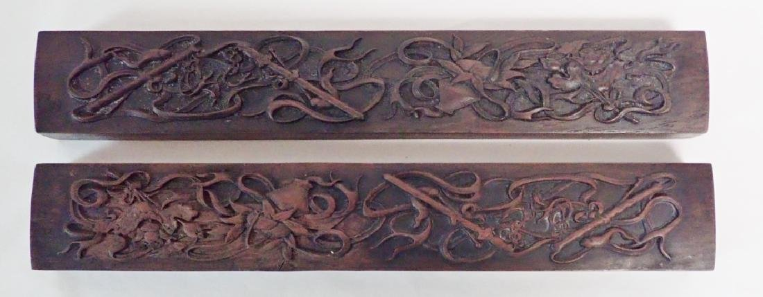 Pair of Chinese Hardwood Scroll Weights - 4