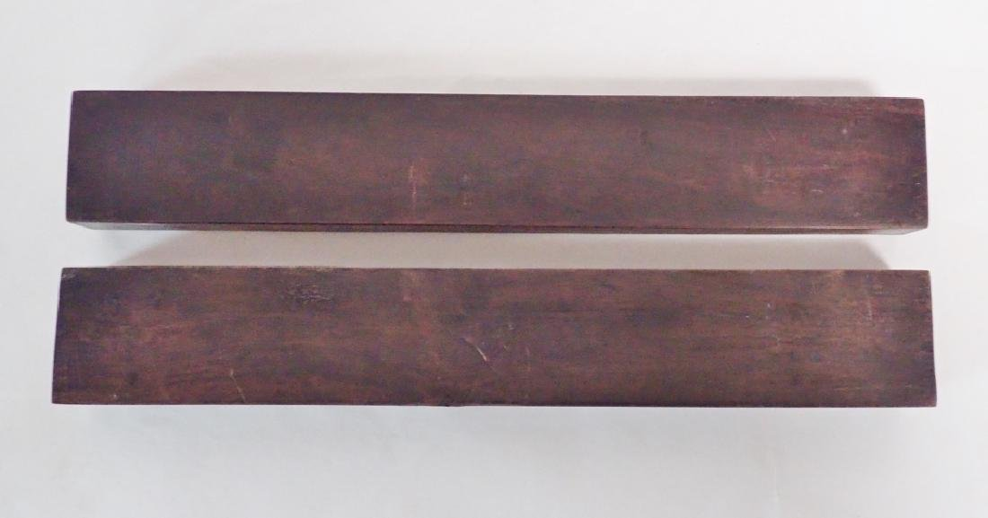 Pair of Chinese Hardwood Scroll Weights - 5
