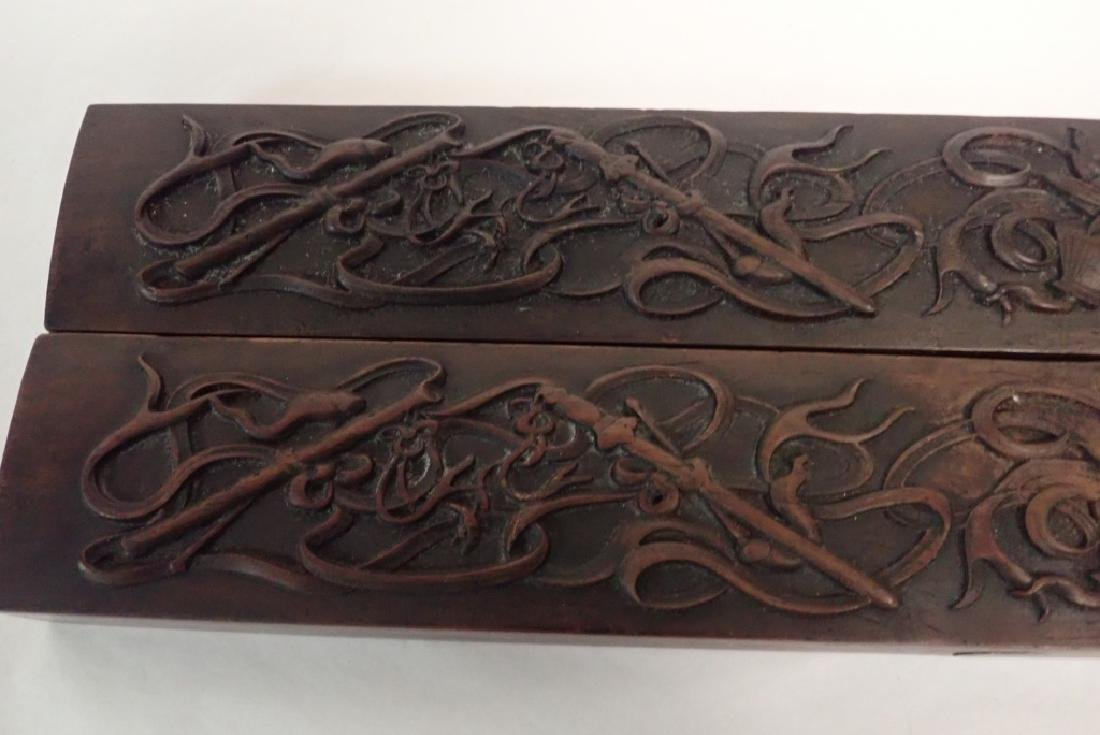 Pair of Chinese Hardwood Scroll Weights - 6