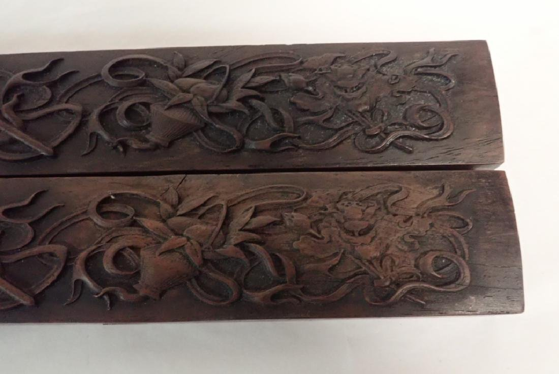 Pair of Chinese Hardwood Scroll Weights - 7